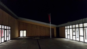 Mr Budge's flagpole!